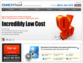 Gmocloud Web Hosting